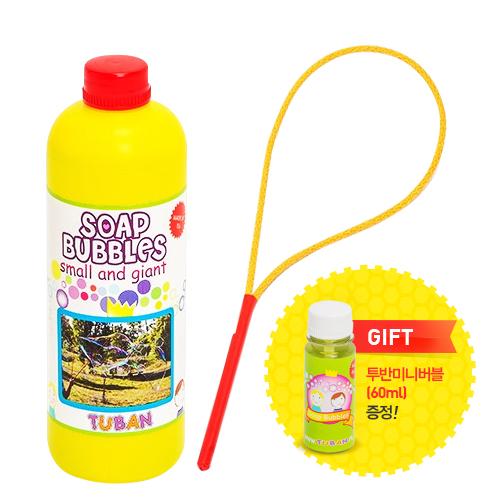 [TUBAN 투반 버블SET] 버블대(링) + 버블액 500ml(기네스 기록보유 비누방울)