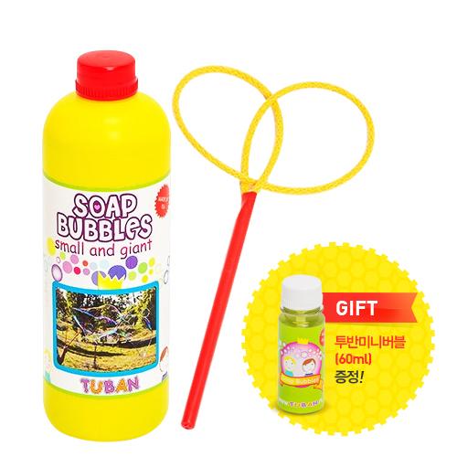 [TUBAN 투반 버블SET] 버블대(꼬마나비)+ 버블액 500ml(기네스 기록보유 비누방울)